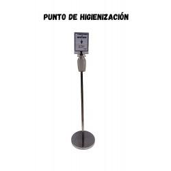 Sistema dosificador Gel Hidroalcoholico Profesional